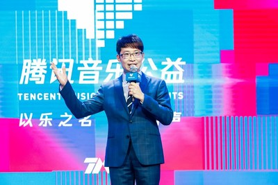 Cussion Pang, CEO of Tencent Music Entertainment