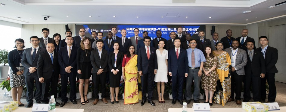 Global Talents in Port and Shipping Industry Invited to 2018 China Merchants C Blue Training Program's Summer Edition