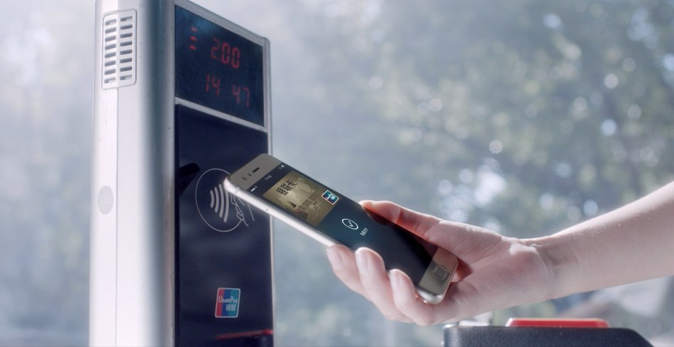 UnionPay mobile payment is everywhere