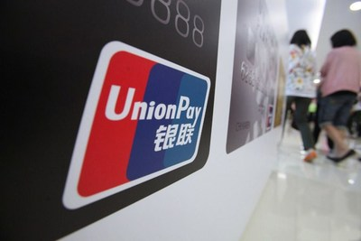 The universality of the UnionPay mobile payment app