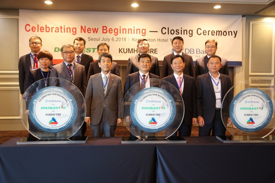 Doublestar completes 45% acquisition of Kumho Tire