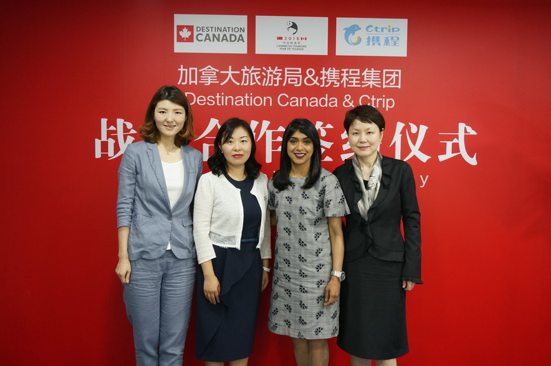 From left to right: Amber, Guo Cheng, General Manager of Americas and North China, Ctrip Group; Anita, Xiaoli Yang,Vice-President of Group Sales and Marketing, Ctrip Group; the Honourable Bardish Chagger, Leader of the Government in the House of Commons and Minister of Small Business and Tourism; and Wei LI, Regional Managing Director – Asia Pacific, Destination Canada. (CNW Group/Destination Canada)