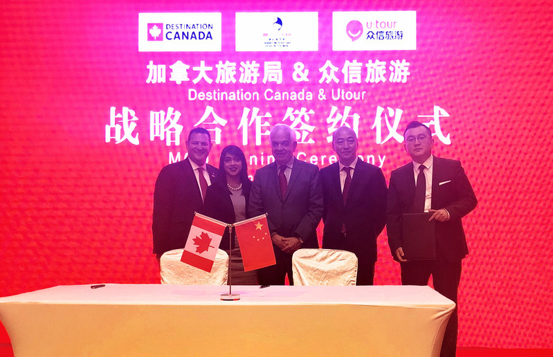 From left to right: David F. Goldstein, President and CEO, Destination Canada; the Honourable Bardish Chagger, Leader of the Government in the House of Commons and Minister of Small Business and Tourism; the Honourable John McCallum, Canadian Ambassador to China; Bin Feng, Chairman of the Board, UTour Group; and Lei Zhang, Vice-President Utour Group. (CNW Group/Destination Canada)