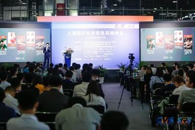 Shanghai International Smart Retail Summit at CVS2018