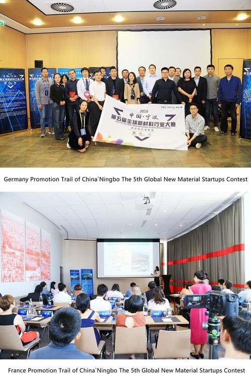 Zhejiang Saichuang Weilai held technology talents exchange activities in Berlin, Germany and Lyon, France
