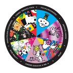 A custom pop-up shop at 226 5th Avenue invites fans to see the Peanuts gang through the eyes of seven world-renowned contemporary artists handpicked for the first-ever Peanuts Global Artist Collective. (CNW Group/DHX Media Ltd.)