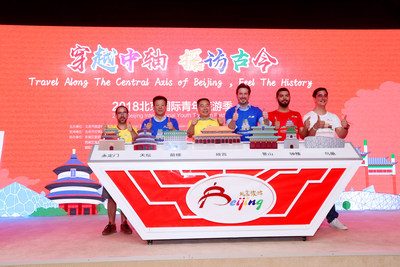 The Central Axis Delights 2018 Beijing International Youth Tourism Season