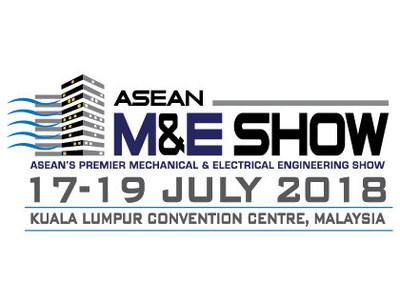 ASEAN M&E logo