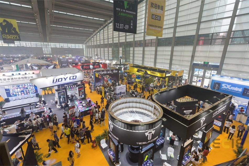 IECIE Shenzhen eCig Expo