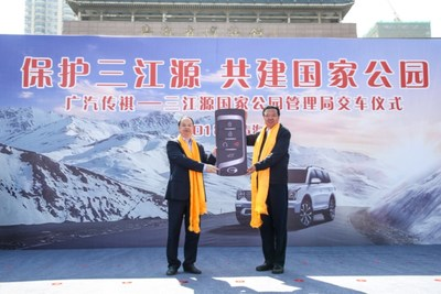 Li Xiaonan, Director of Sanjiangyuan National Park's Administration (right), accepting the donation of 20 GS8 SUVs from Yu Jun, President of GAC Motor (left) as part of the company's continuing commitment to protecting headwaters and wildlife in the park