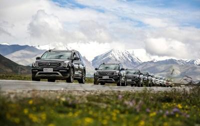 Les véhicules utilitaires sport GS8 de GAC Motor offrent des performances optimales en toutes circonstances, ce qui les rend idéaux pour rouler dans la SNNR (PRNewsfoto/GAC Motor)