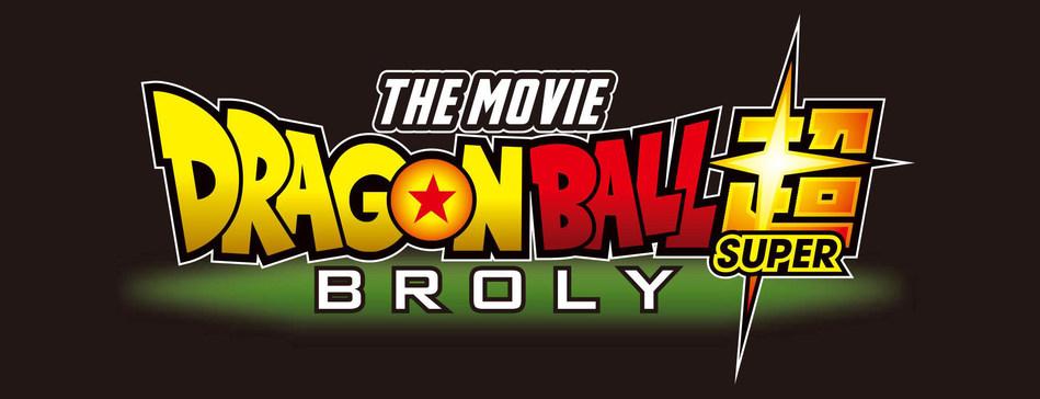 Dragon Ball Super: Broly logo