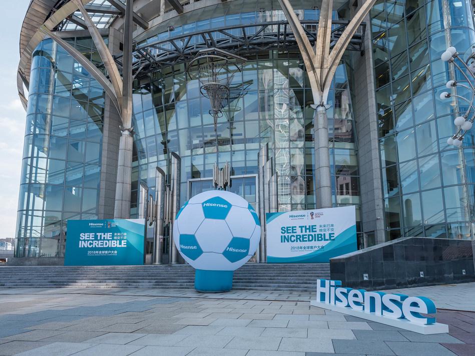 Hisense Global Partner Conference