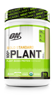 Sports nutrition brand, Optimum Nutrition, offers 25 percent discounts on many of its best-selling products, including Gold Standard 100% Plant.