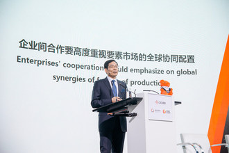 Munich. July 17: Board Member & CEO of CNIC Corporation Ltd., Mr. Yuxian ZHOU speaking at a forum hosted by China Europe International Business School, CNIC and the Chinese Chamber of Commerce in Germany.