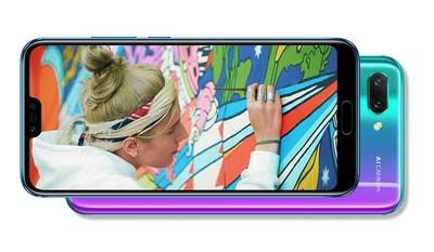 La conocida marca digital de smartphones Honor lanza su última campaña global con artistas del Reino Unido