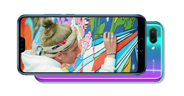 Top Smartphone E-brand Honor Kicks Off Latest Global Campaign Honor Your Creation with UK Artists