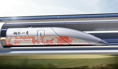 HyperloopTT China Capsule