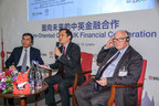 China-UK Financial Cooperation Explored During CEIBS London Forum