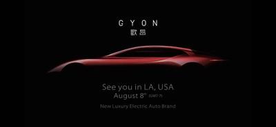 Gyon_Image