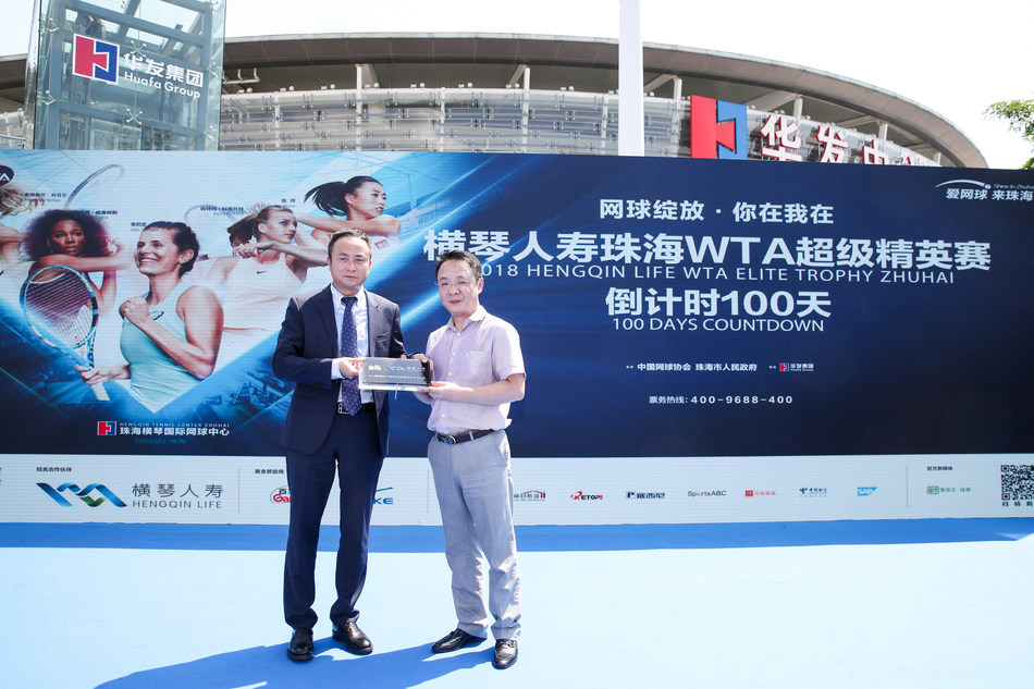 (Left) Peter Lv, the executive director of Huafa Sports, and (Right) Li Dingjie, leader of branding publicity of the title sponsor, Hengqin Life