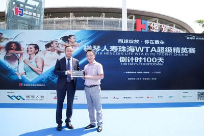 (À esquerda) Peter Lv, diretor executivo da Huafa Sports, e (à direita) Li Dingjie, líder de publicidade de marca do patrocinador principal, Hengqin Life (PRNewsfoto/Organizing Committee of 2018 WT)
