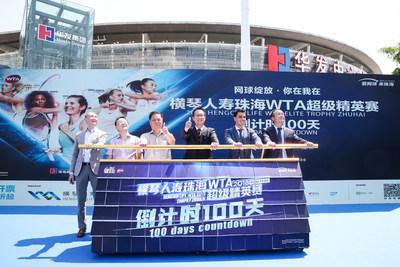Ceremonia por la cuenta regresiva de 100 días hasta el comienzo del torneo de tenis Hengqin Life WTA Elite Trophy Zhuhai 2018 (PRNewsfoto/Organizing Committee of 2018 WT)