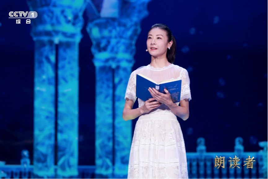 """San Francisco Ballet Prima Ballerina Yuan Yuan Tan reading during her appearance on the Chinese cultural program, """"The Reader"""""""