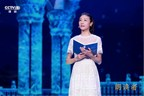 "San Francisco Ballet Prima Ballerina Yuan Yuan Tan reading during her appearance on the Chinese cultural program, ""The Reader"""