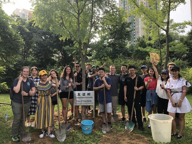 U.S. Student Leaders and Yihai Students Planting a Tree of Friendship at Yihai Gardens