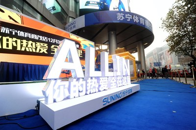 The First Flagship Store of Suning Sports Opened in Nanjing