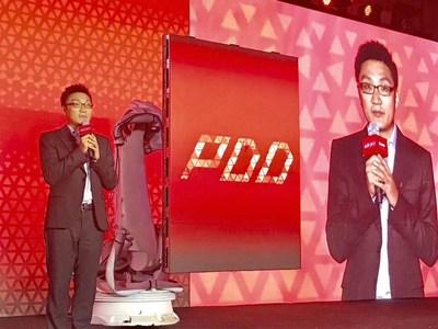 Sky9 Capital Congratulates PinDuoDuo on Its Successful NASDAQ IPO