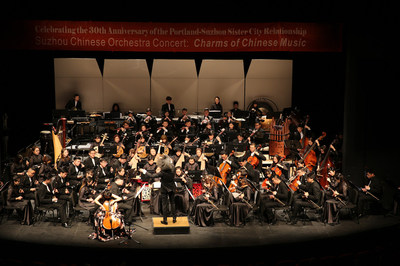 The Suzhou Chinese Orchestra performed in the Lincoln Performance Hall at Portland State University, July 27. [Photo provided to China Daily]