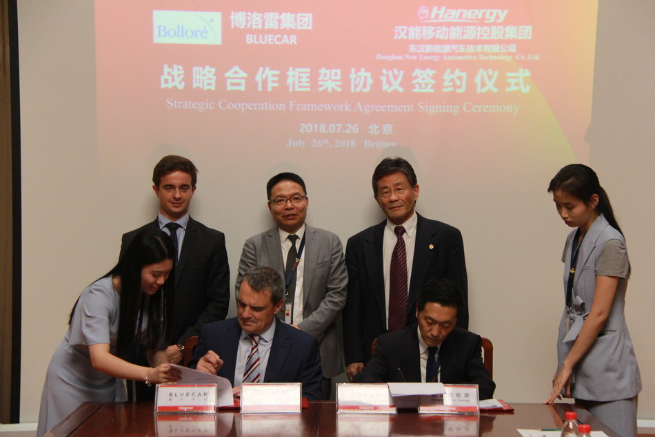 Donghan New Energy Automotive Technology signed strategic cooperation framework agreement with Bluecar