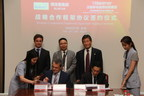 Hanergy joins hand with Bollore Group to build solar electric vehicles