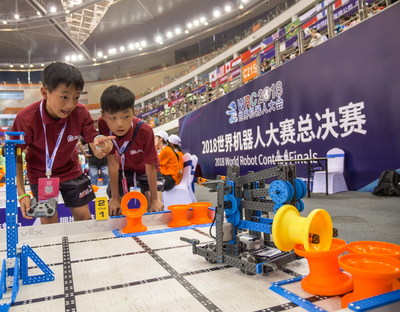 The 2018 World Robot Contest (WRC) Finals was held in Wuhan Development Zone.