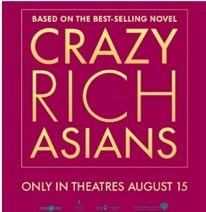 Crazy Rich Asians (CNW Group/Smoke's Poutinerie)