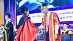 Suzhou's iconic building lights up to congratulate XJTLU's newest graduates