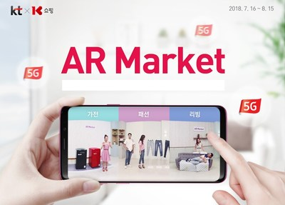 "Models introduce AR Market during a filming session for 360-degree AR video footage promoting NS Shopping's month-long ""glamping"" event, which began on July 30."