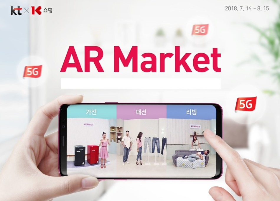 """Models introduce AR Market during a filming session for 360-degree AR video footage promoting NS Shopping's month-long """"glamping"""" event, which began on July 30."""