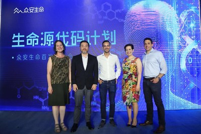Orig3n and ZhongAn, China's Largest E-Insurer Announce Partnership on Health Tech