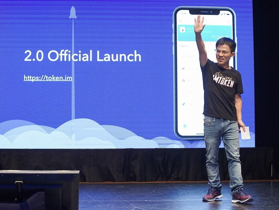 Ben He, CEO and founder of imToken, introduces imToken 2.0