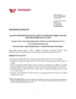 Seaspan Reports Financial Results for the Three and Six Months Ended June 30, 2018 (CNW Group/Seaspan Corporation)