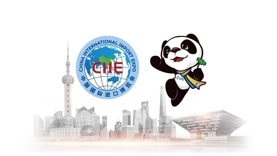 """Mascot """"Jinbao"""" and official logo for China International Import Expo"""