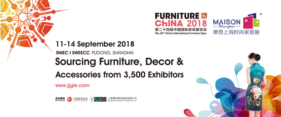 Furniture China 2018 (11-14 September, SNIEC)