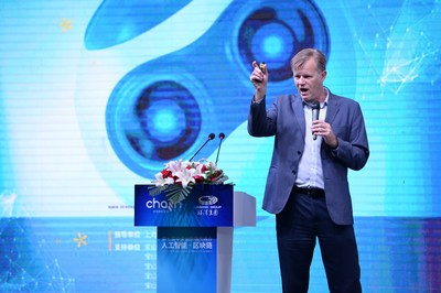 CHAIN's 2018 AI & Blockchain Innovation Summit concludes successfully in Shanghai