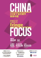 China Focus Comes Back to Fringe