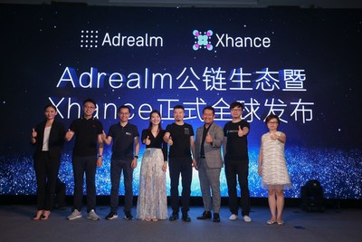 Adrealm Team at the press conference