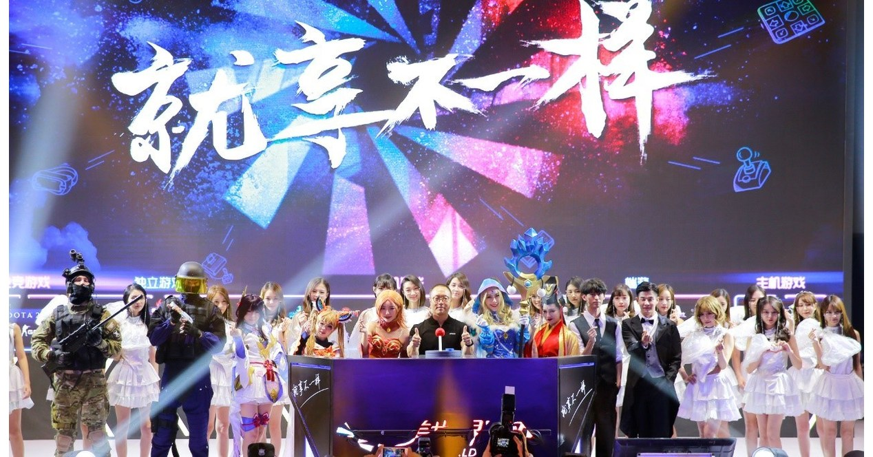 Chinese game publisher Perfect World rolls out 18 new titles at 2018 ChinaJoy