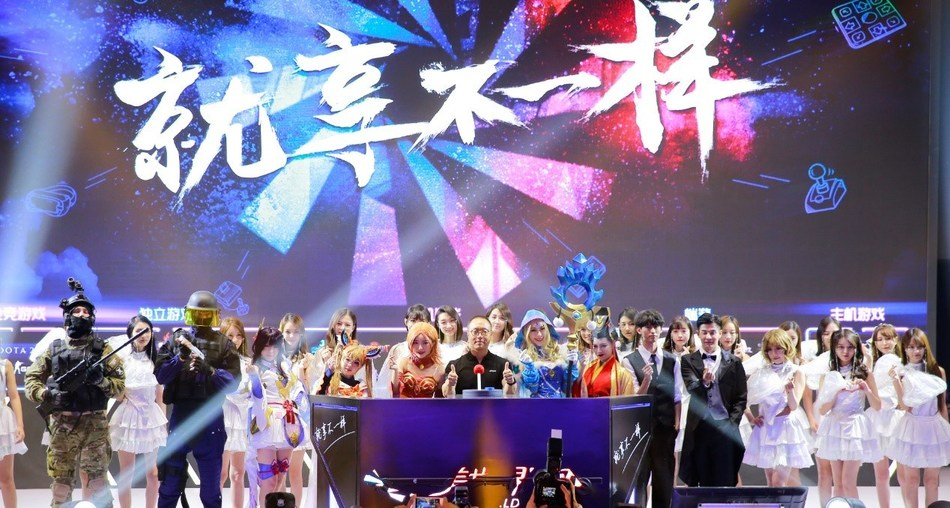 Perfect World CEO Dr. Robert Xiao announces formal start of exhibition at 2018 ChinaJoy